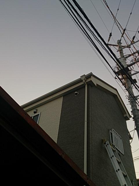 2015-02-03 16.40.04