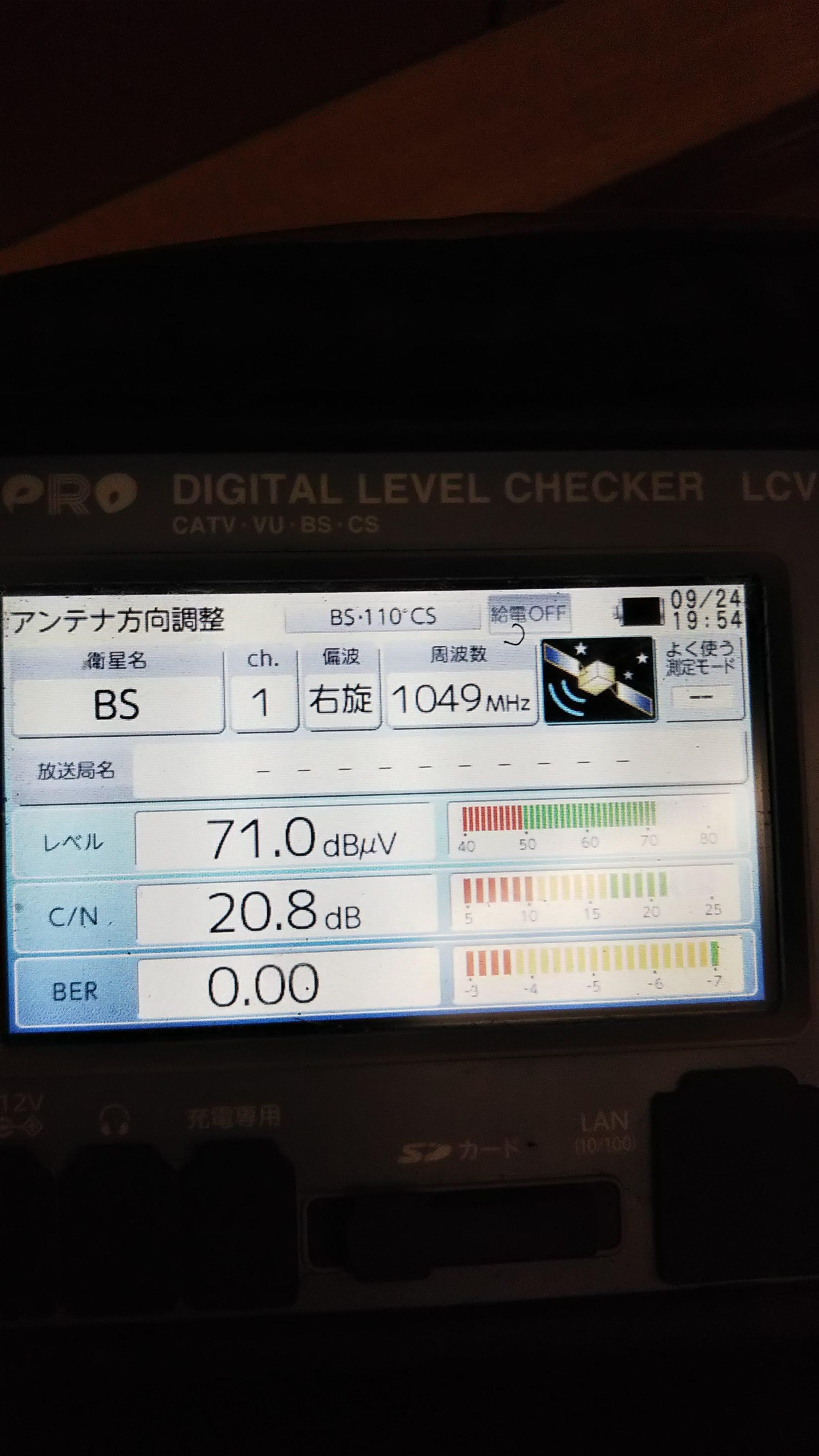 DSC_0649